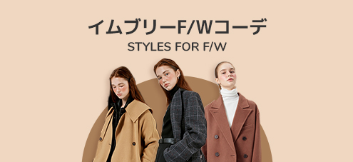 STYLES FOR FW